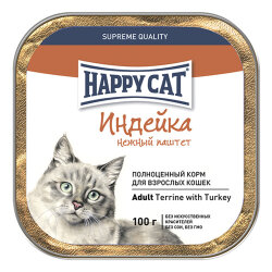 HAPPY CAT КОНСЕРВЫ ДЛЯ КОШЕК. ПАШТЕТ С ИНДЕЙКОЙ 0,1 кг.