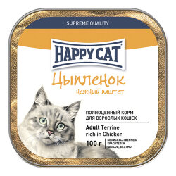 HAPPY CAT КОНСЕРВЫ ДЛЯ КОШЕК. ПАШТЕТ С ЦЫПЛЕНКОМ 0,1 кг.
