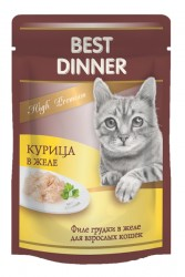 BEST DINNER HIGHT PREMIUM ПАУЧ ДЛЯ КОШЕК КУРИЦА В ЖЕЛЕ 85 гр.
